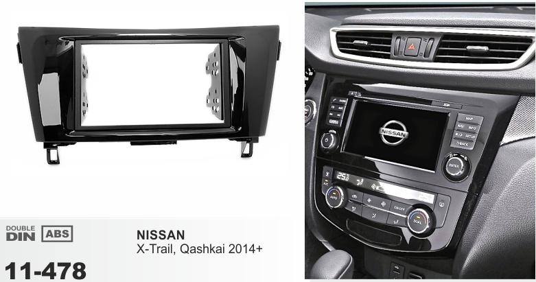 Рамка переходная 2din для Nissan X-trail, Qashqai 2014