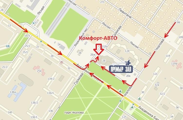 Схема проезда на установку Комфорт-Авто